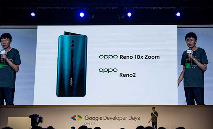 Photo of OPPO présente la nouvelle solution CameraX aux Google Developer Days 2019 en Chine