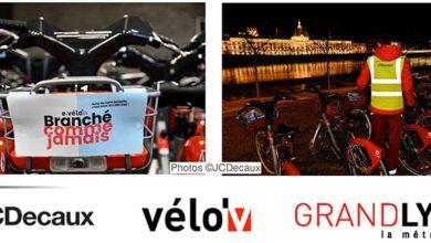 Photo of Lancement du nouveau service e-Vélo'v dans la Métropole de Lyon
