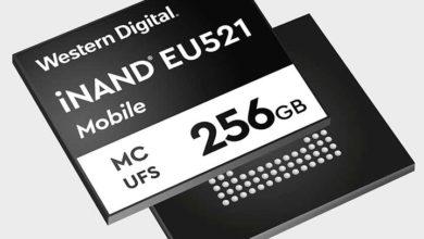 Photo of Western Digital booste les applications 5G pour la nouvelle ère mobile